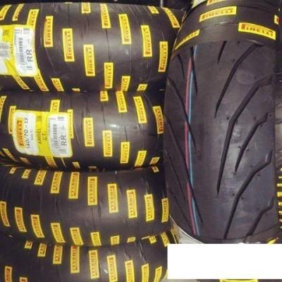 Vỏ Pirelli 120/70-17
