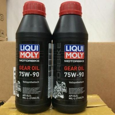 Nhớt Liquymoly Gear Oil 75w90