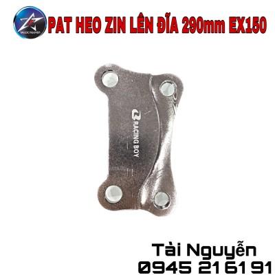 PAT ĐĨA 290mm GẮN HEO ZIN CHO EXCITER 150