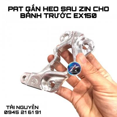 PAT HEO ZIN SAU GẮN PHUỘC TRƯỚC ZIN EX150 ĐĨA SIZE 245mm