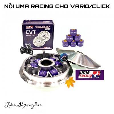 BỘ NỒI UMA RACING CHO HONDA VAIRO/CLICK CHÍNH HÃNG